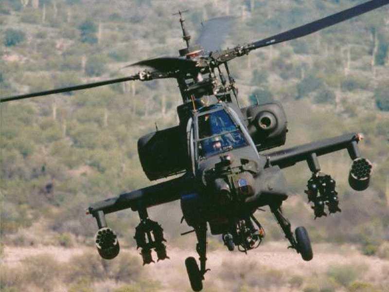 apache blackhawk